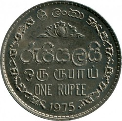 Coin > 1rupee, 1972-1978 - Sri Lanka  - obverse