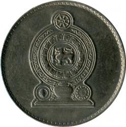 Coin > 1rupee, 1972-1978 - Sri Lanka  - reverse