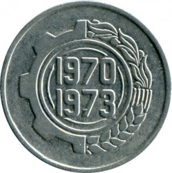 Moneda > 5santimat, 1970 - Argelia  (FAO - 1er Plan Cuatrienal 1970-1973 /⌀22mm/) - reverse