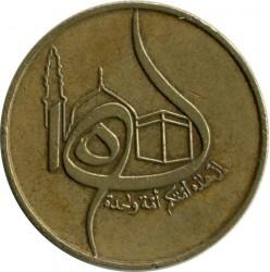 Moneda > 50santimat, 1980 - Argelia  (Siglo XV - 1400º Aniversario del Vuelo de Mahoma) - obverse