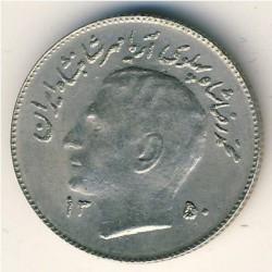 سکه > 1ریال, 1971-1975 - ایران  (فائو - برنامه جهانی غذا) - obverse