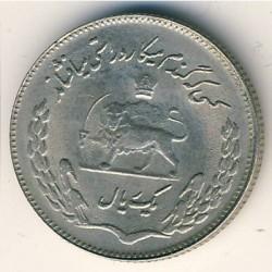 سکه > 1ریال, 1971-1975 - ایران  (فائو - برنامه جهانی غذا) - reverse