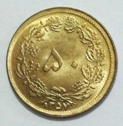 Moneda > 50dinares, 1978-1979 - Irán  - obverse