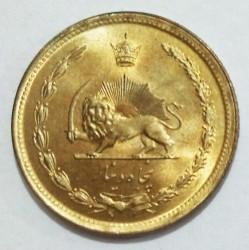 Moneda > 50dinares, 1978-1979 - Irán  - reverse