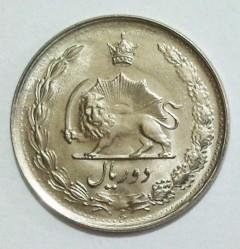 Монета > 2риала, 1978 - Иран  (۱۳۵۷) - reverse