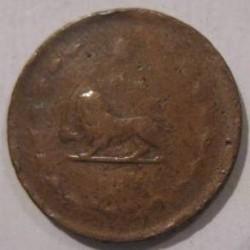 Moneta > 50dinarų, 1943 - Iranas  (Varis (ruda spalva)) - obverse