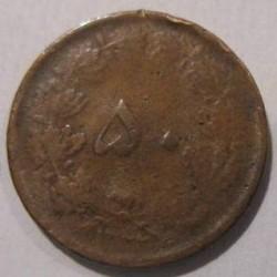 Moneta > 50dinarų, 1943 - Iranas  (Varis (ruda spalva)) - reverse