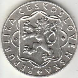 Moneta > 25corone, 1954 - Cecoslovacchia  (10° anniversario - Insurrezione nazionale slovacca ) - reverse