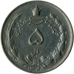 Moneta > 5rialai, 1959-1967 - Iranas  - obverse