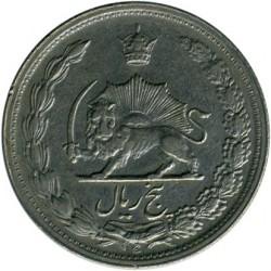 Moneta > 5rialai, 1959-1967 - Iranas  - reverse