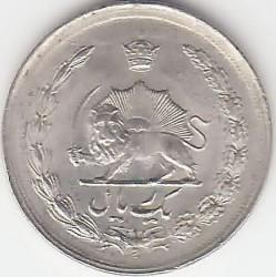 Moneda > 1rial, 1978 - Irán  (۱۳۵۷) - reverse