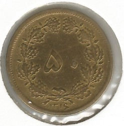Монета > 50динара, 1936-1953 - Иран  - obverse