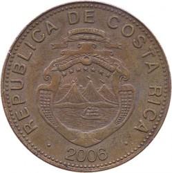 Монета > 500колонів, 2006-2007 - Коста-Ріка  - obverse