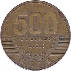 Монета > 500колонів, 2006-2007 - Коста-Ріка  - reverse