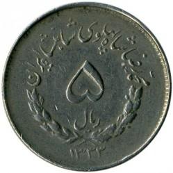 Moneda > 5riales, 1952-1957 - Irán  - obverse