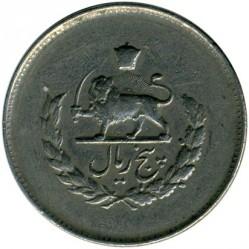 Монета > 5риала, 1952-1957 - Иран  - reverse