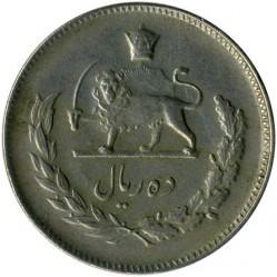 Moneda > 10rials, 1966-1973 - Iran  - reverse