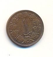 Moneta > 1dinar, 1931 - Iran  - reverse