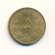 Монета > 5динаров, 1936-1942 - Иран  - obverse