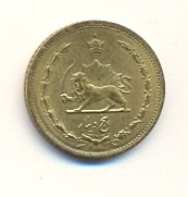 Монета > 5динаров, 1936-1942 - Иран  - reverse