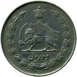 Moneta > 10rialów, 1962-1965 - Iran  - reverse
