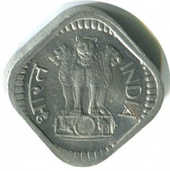 Mynt > 5 paise, 1973-1984 - India  - reverse