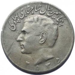 Moneta > 20rialów, 1976 - Iran  (50 rocznica - Dynastia Pahlawi) - obverse