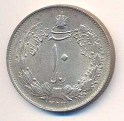 Moneta > 10rialów, 1944-1947 - Iran  - obverse
