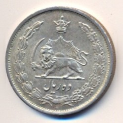 Moneta > 10rialów, 1944-1947 - Iran  - reverse