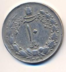 Moneta > 10rialów, 1956-1963 - Iran  - obverse