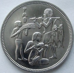 Coin > 10piastres, 1975 - Egypt  (Food and Agricultural Organization of the United Nations) - reverse