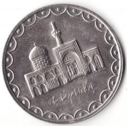Монета > 100риалов, 1993-2003 - Иран  - reverse