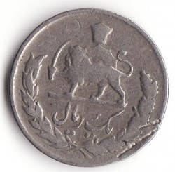 Moneta > 1rial, 1952-1957 - Iran  - reverse
