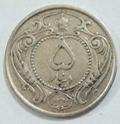 Монета > 5динара, 1931 - Иран  - obverse