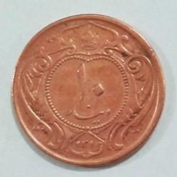 Монета > 10динара, 1935 - Иран  - obverse