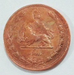 Монета > 10динара, 1935 - Иран  - reverse