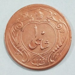 Moneda > 10shahi, 1935 - Iran  - obverse