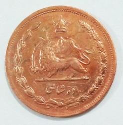 Moneda > 10shahi, 1935 - Iran  - reverse