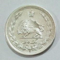 מטבע > 1ריאל, 1931-1934 - איראן  - reverse