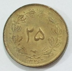 Moneda > 25dinares, 1947-1950 - Irán  - obverse