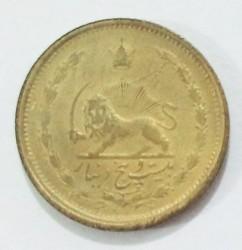 Moneda > 25dinares, 1947-1950 - Irán  - reverse