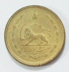 Монета > 25динара, 1947-1950 - Иран  - reverse