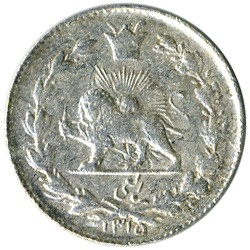 Coin > ¼ rial, 1936 - Iran  - reverse