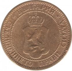 Кованица > 2стотинке, 1901 - Бугарска  - obverse