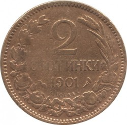 Кованица > 2стотинке, 1901 - Бугарска  - reverse