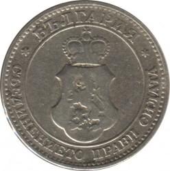 Coin > 20stotinki, 1906-1913 - Bulgaria  - obverse