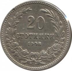 Coin > 20stotinki, 1906-1913 - Bulgaria  - reverse