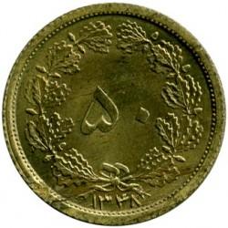 Moneta > 50dinarów, 1954-1975 - Iran  - obverse