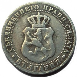 Кованица > 10стотинки, 1888 - Бугарска  - obverse