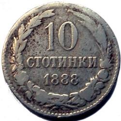 Кованица > 10стотинки, 1888 - Бугарска  - reverse